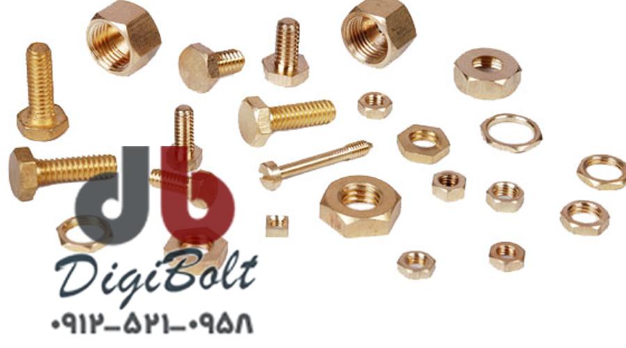 Brass screw manufacturer in Tehran